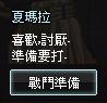 mabinogi_2013_09_30_104.jpg
