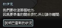 mabinogi_2013_09_30_123.jpg