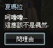 mabinogi_2013_09_30_134.jpg
