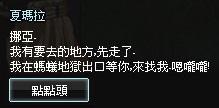 mabinogi_2013_09_30_166.jpg