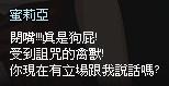mabinogi_2013_09_30_170.jpg