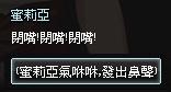 mabinogi_2013_09_30_177.jpg