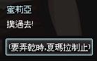 mabinogi_2013_09_30_182.jpg