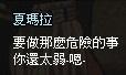 mabinogi_2013_09_30_188.jpg
