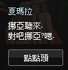 mabinogi_2013_09_30_197.jpg