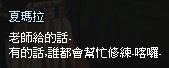mabinogi_2013_09_30_208.jpg