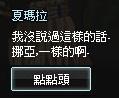 mabinogi_2013_09_30_213.jpg
