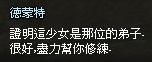 mabinogi_2013_09_30_254.jpg
