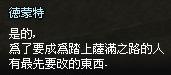 mabinogi_2013_09_30_257.jpg