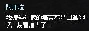mabinogi_2013_09_30_297.jpg