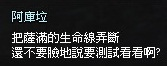 mabinogi_2013_09_30_299.jpg