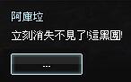 mabinogi_2013_09_30_300.jpg