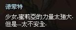 mabinogi_2013_09_30_308.jpg