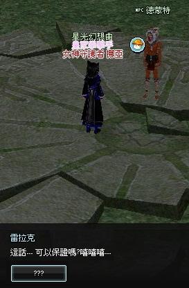 mabinogi_2013_09_30_311.jpg