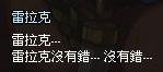 mabinogi_2013_09_30_329.jpg