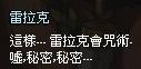 mabinogi_2013_09_30_344.jpg