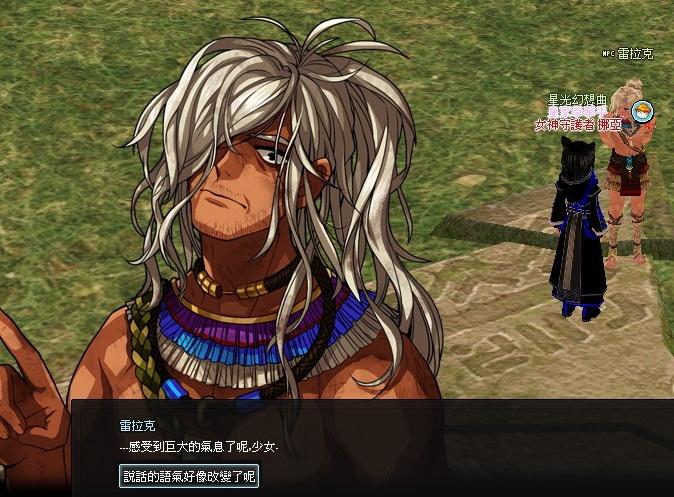 mabinogi_2013_09_30_360.jpg