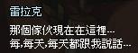 mabinogi_2013_09_30_374.jpg