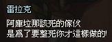 mabinogi_2013_09_30_372.jpg