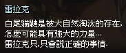 mabinogi_2013_09_30_380.jpg