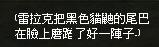 mabinogi_2013_09_30_394.jpg