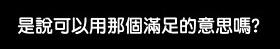 mabinogi_2013_09_30_391.jpg