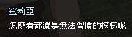 mabinogi_2013_09_30_399.jpg