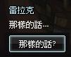 mabinogi_2013_09_30_404.jpg
