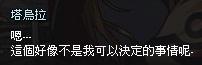 mabinogi_2013_09_30_410.jpg