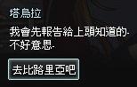 mabinogi_2013_09_30_413.jpg