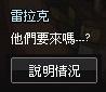mabinogi_2013_09_30_421.jpg