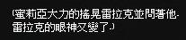 mabinogi_2013_09_30_426.jpg