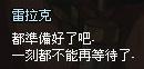 mabinogi_2013_09_30_427.jpg