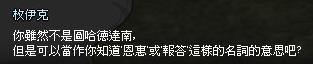 mabinogi_2013_09_30_450.jpg
