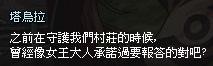 mabinogi_2013_09_30_457.jpg