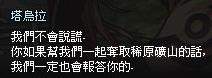 mabinogi_2013_09_30_459.jpg