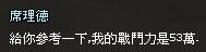 mabinogi_2013_09_30_493.jpg
