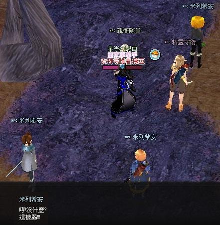 mabinogi_2013_09_30_509.jpg