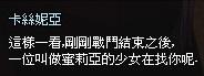 mabinogi_2013_09_30_511.jpg