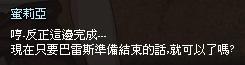 mabinogi_2013_09_30_515.jpg
