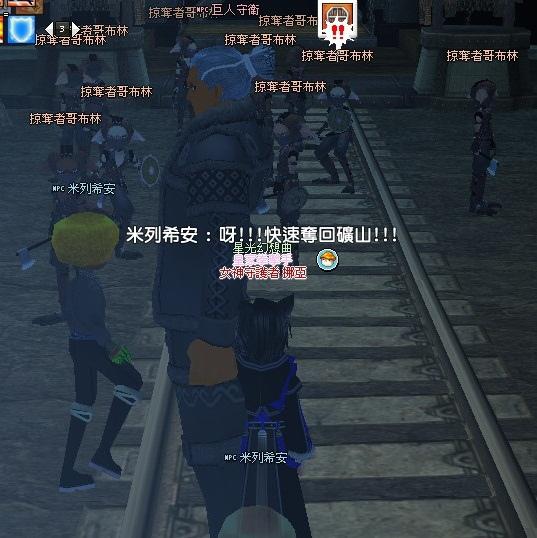 mabinogi_2013_09_30_526.jpg