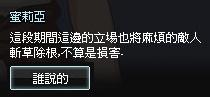 mabinogi_2013_09_30_540.jpg