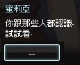 mabinogi_2013_09_30_543.jpg