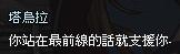 mabinogi_2013_09_30_548.jpg
