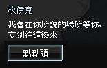 mabinogi_2013_09_30_570.jpg