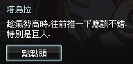 mabinogi_2013_09_30_593.jpg