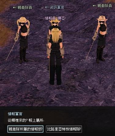 mabinogi_2013_09_30_605.jpg