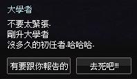 mabinogi_2013_09_30_610.jpg