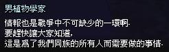 mabinogi_2013_09_30_640.jpg