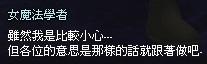 mabinogi_2013_09_30_642.jpg